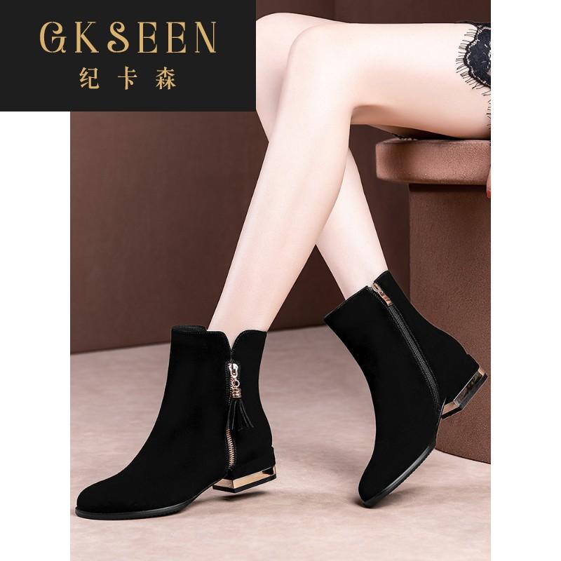 GKSEEN磨砂皮靴子平跟短靴女粗跟马丁圆头中跟大码女靴踝靴RF0915