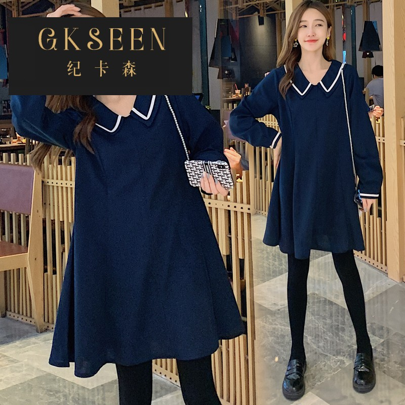 Gkseen maternity autumn suit fashion maternity dress early autumn maternity dress Leggings pregnant women rf0904
