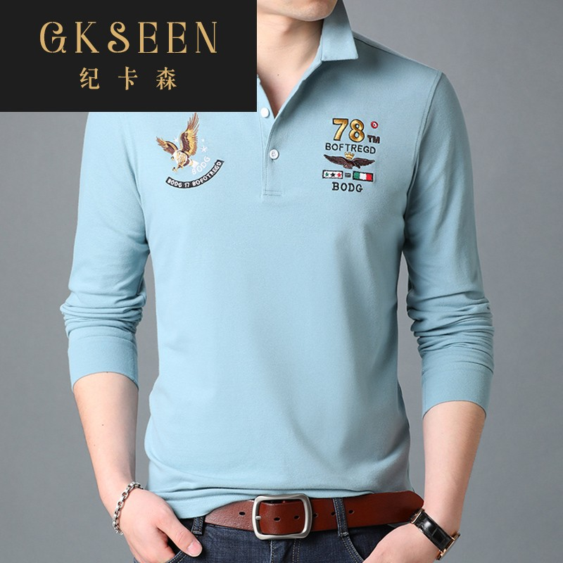 Gkseen mens long sleeve T-shirt cotton middle-aged mens top pure cotton T-shirt polo shirt loose fashion rf0918