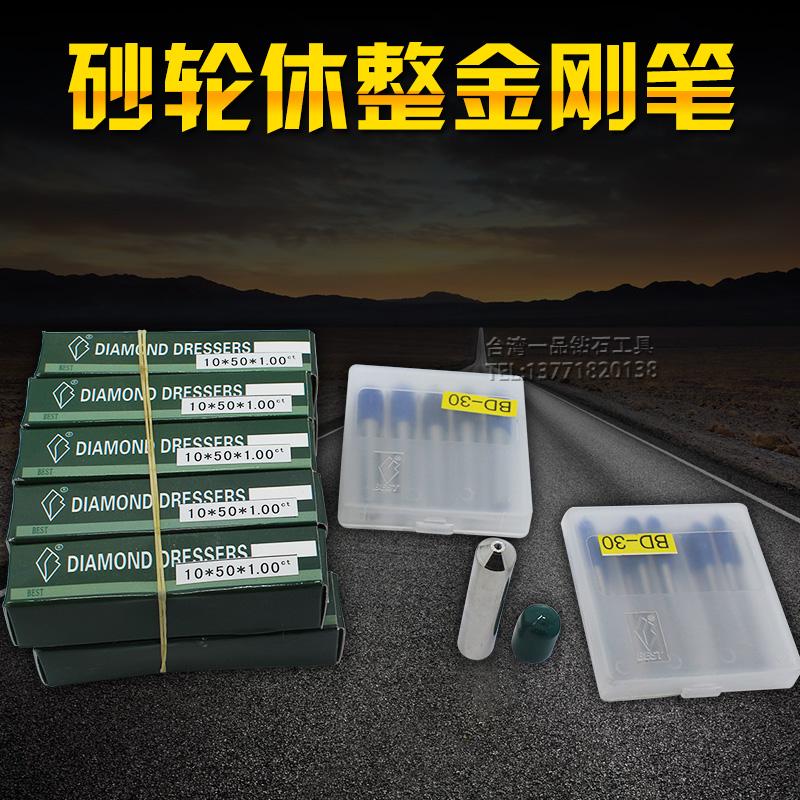 Тайвань продукт алмаз карандаш шлифовальный круг правильный карандаш ремонт нож фрезерный камень карандаш 10MM ремонт нож карандаш 3mm угол ремонт нож 6mm