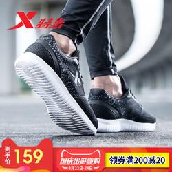 特步男鞋跑步鞋2018秋季新款轻便运动鞋网面透气休闲鞋官方跑鞋男