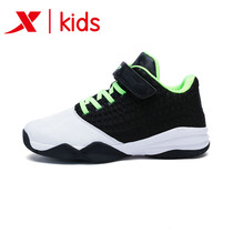Special Step boy Shoes sneakers 2018 autumn Winter new genuine basketball shoes slow shock anti-skid teen basketball Shoes man