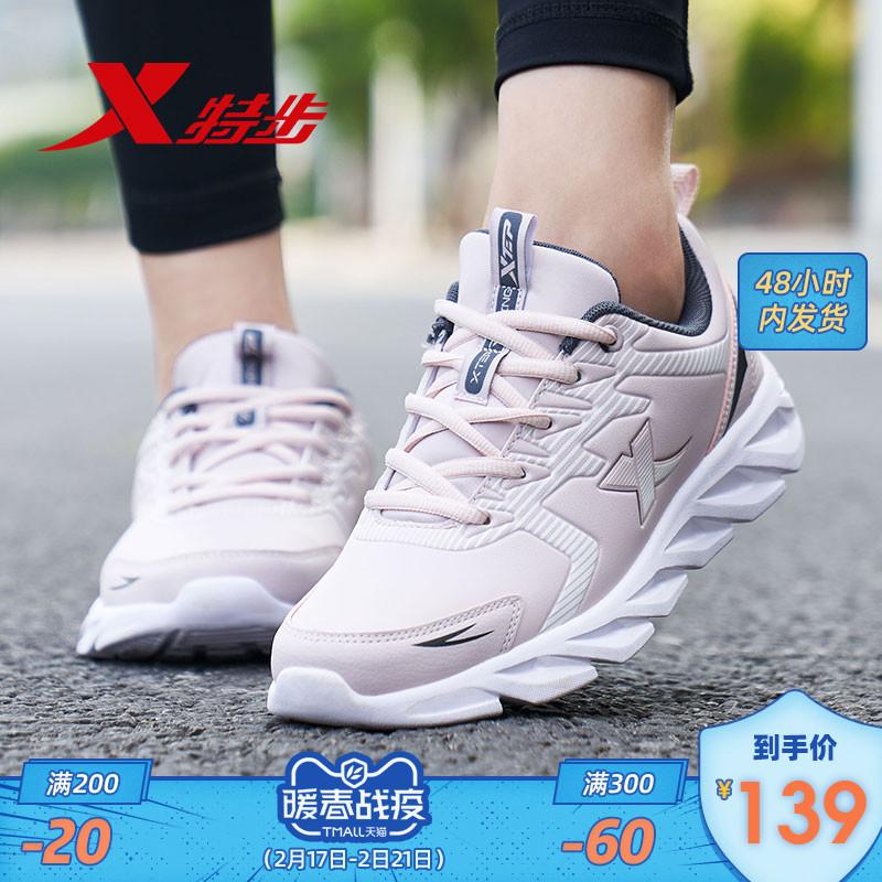 特步女鞋减震跑步鞋女2020春季轻便休闲鞋皮面防水运动鞋跑鞋鞋子 thumbnail