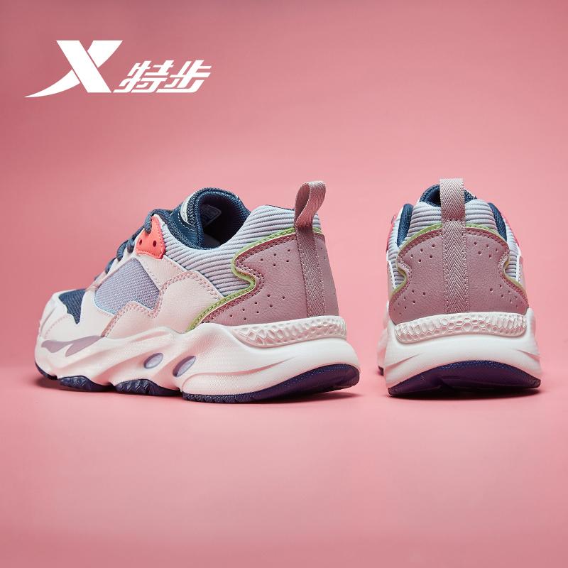 特步女鞋白色运动鞋女秋冬季休闲鞋2019新款跑步鞋老爹鞋女潮鞋子