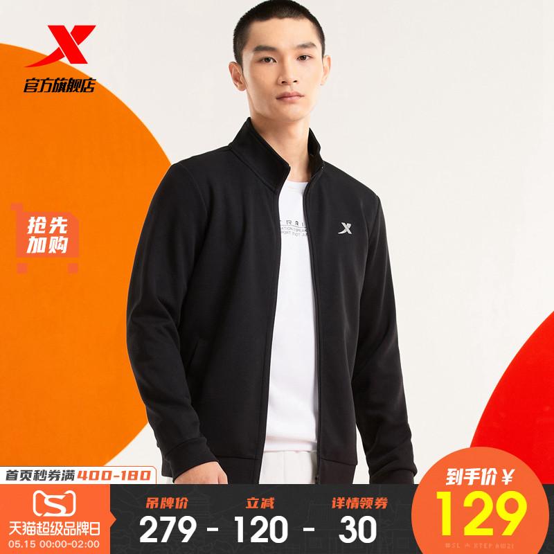 特步运动外套男2021春季新款男装上衣针织开衫卫衣休闲夹克运动服