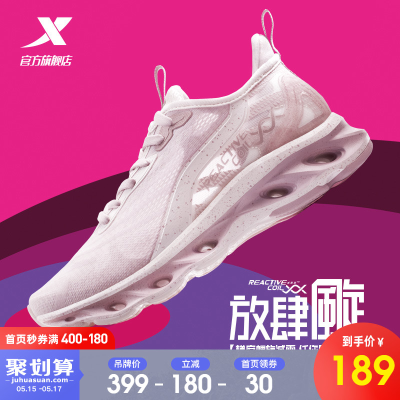 Reduce 7 generations of foot women's shoes 2021 summer sports shoes women's running shoes light casual shoes running shoes