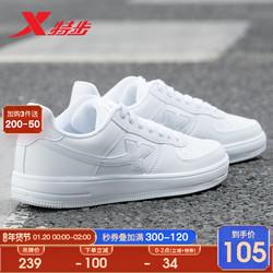 特步女鞋板鞋2020秋冬季新款运动鞋男鞋子休闲鞋空军一号小白鞋女