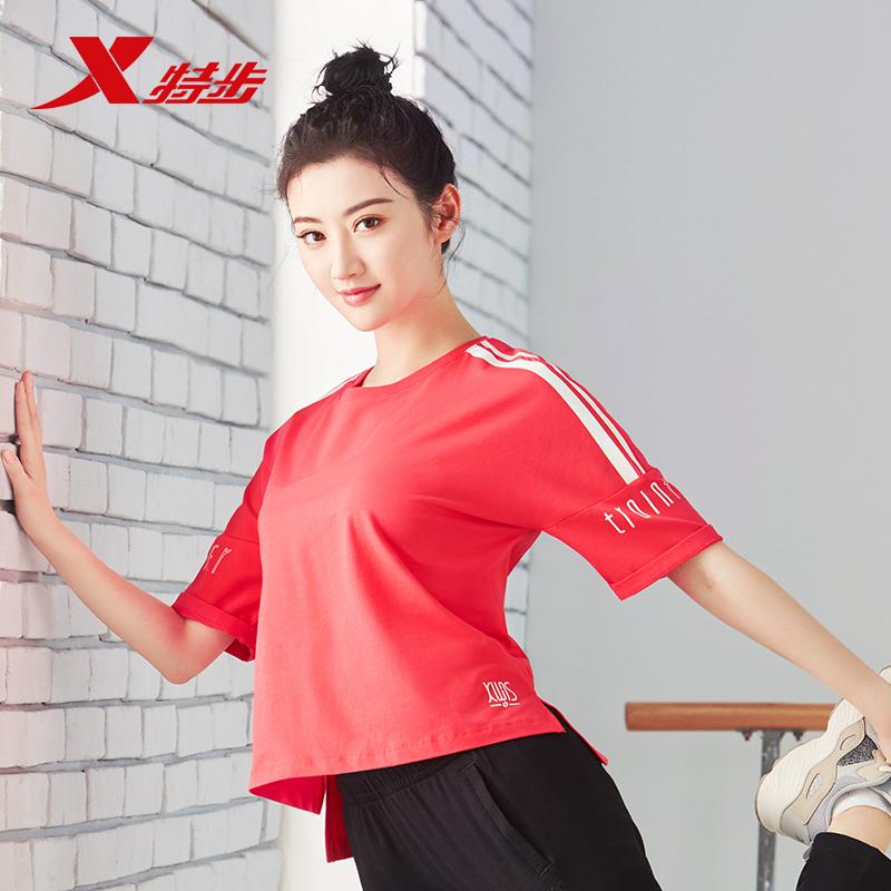 【景甜同款】特步短袖T恤女款2019年夏季新款袖针织衫上衣宽松 - 封面
