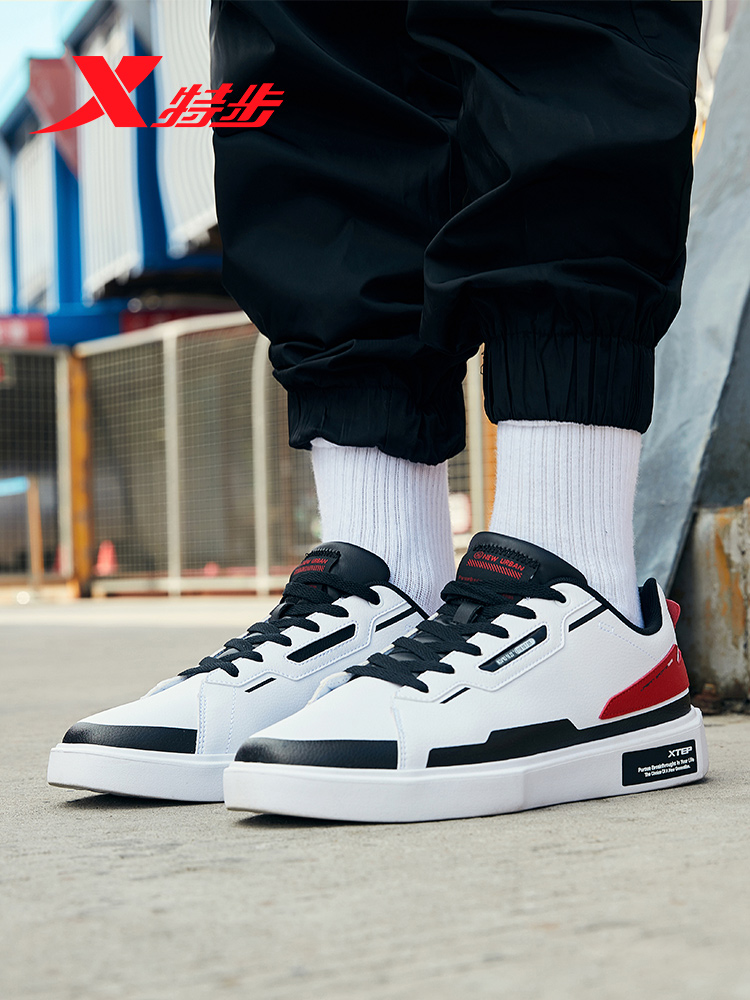 Special step Men's shoes board shoes men 2020 spring Korean version trendy skateboard shoes fashion casual shoes genuine sports shoes