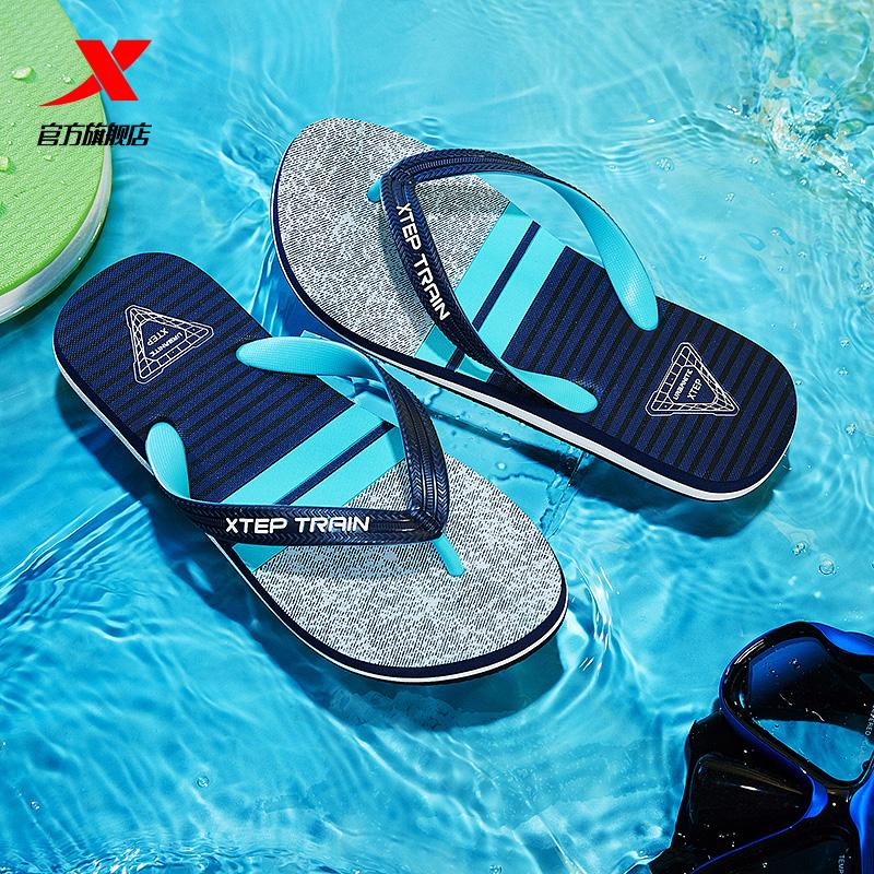 特步男子人字拖鞋夏季单鞋旅游鞋运动鞋品牌鞋青年学生防滑青年男