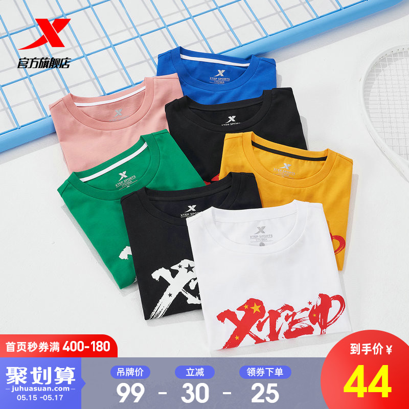 Special short-sleeved male 2021 summer new compained men's loose sports trend white t-shirt half-sleeve women's top