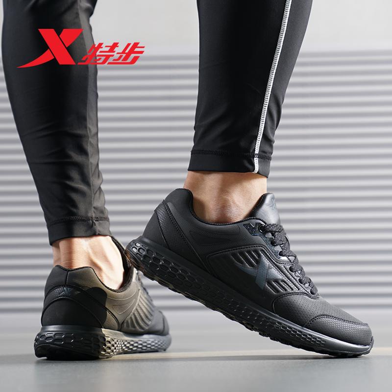 特步男鞋2018秋季新品减震耐磨运动鞋男跑步鞋旅游鞋男士休闲鞋DF