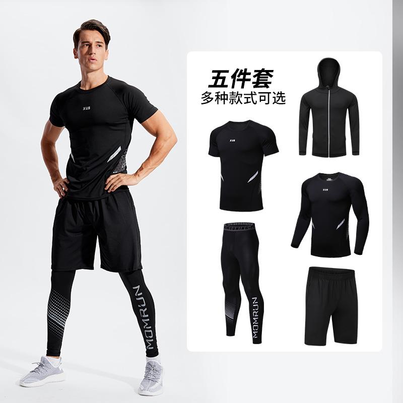 健身跑步运动套装男速干衣篮球紧身训练服秋季晨跑网红健身房衣服