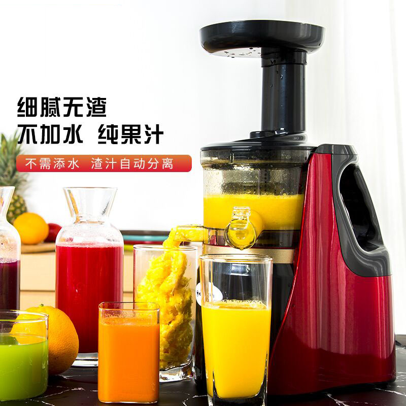 ? Fruit Juicer multi-function fruit and vegetable juicer separation automatic juice frying machine household