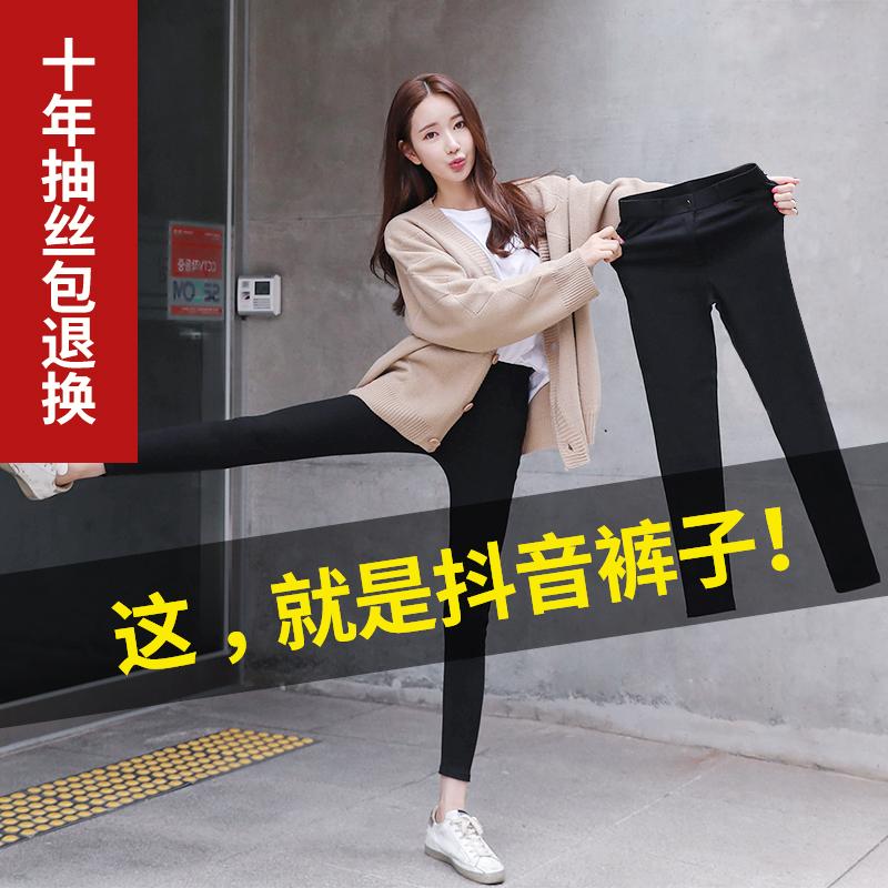 打底裤女外穿薄款黑色魔术2019春新款紧身九分显瘦小脚韩版裤子女