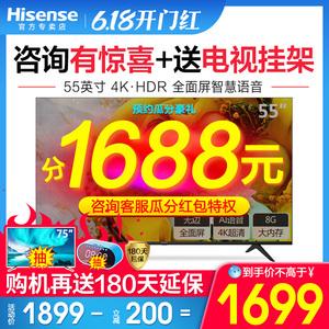 领20元券购买hisense /海信hz55e3d-m 4k全面屏