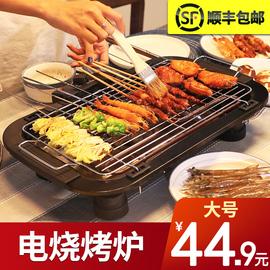 电烧烤炉家用室内无烟电烧烤架烤串无烟多功能烤肉炉小型烤盘用具图片