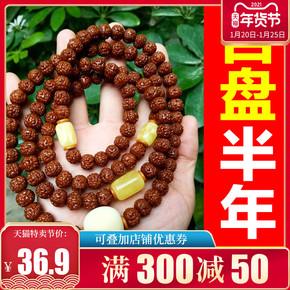 印尼爆肉小疙瘩金刚菩提子108颗原籽佛珠文玩手串男女配饰手项链