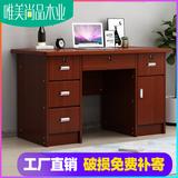家用卧室书桌写字台简约1.2米台式电脑桌经济型1.4米多抽屉办公桌