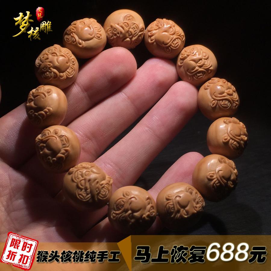 Разные сувениры из косточек фруктов Артикул 609480944014