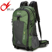 Return to Tang Yu the same bag mountaineering bag double shoulder Male tour light waterproof large capacity travel outdoor backpack Girl