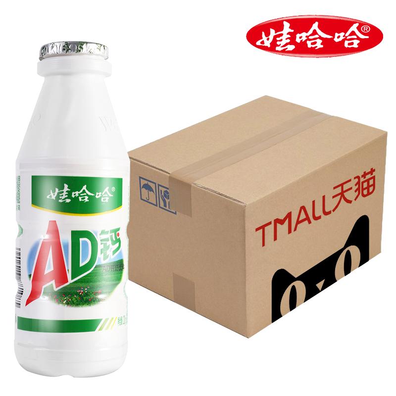 【娃哈哈官方旗舰店】AD钙奶含乳酸奶饮料 220g*12瓶 哇哈哈
