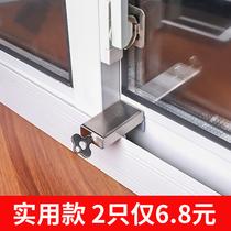 窗扣窗锁塑钢窗锁扣平移铝合金门窗月牙锁移门窗户拉门推拉配件