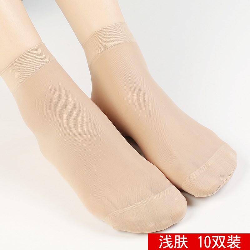 女士丝袜秋天丝袜色短袜女士薄袜秋季薄款竹炭纤维防臭丝光袜子