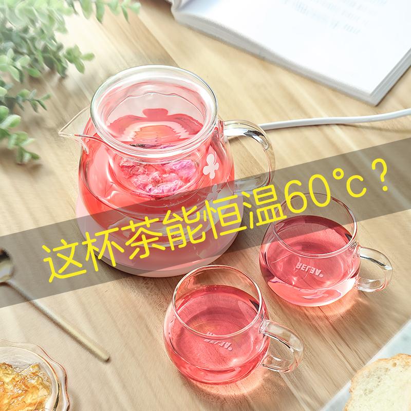 物生物加热杯垫恒温宝底座55度水杯子茶水分离杯保温垫热奶暖杯器图片