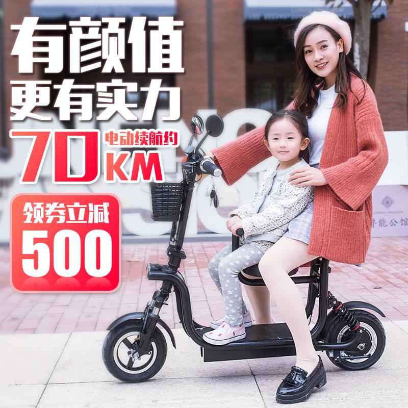 Электровелосипеды / Скутеры Артикул 562347037491