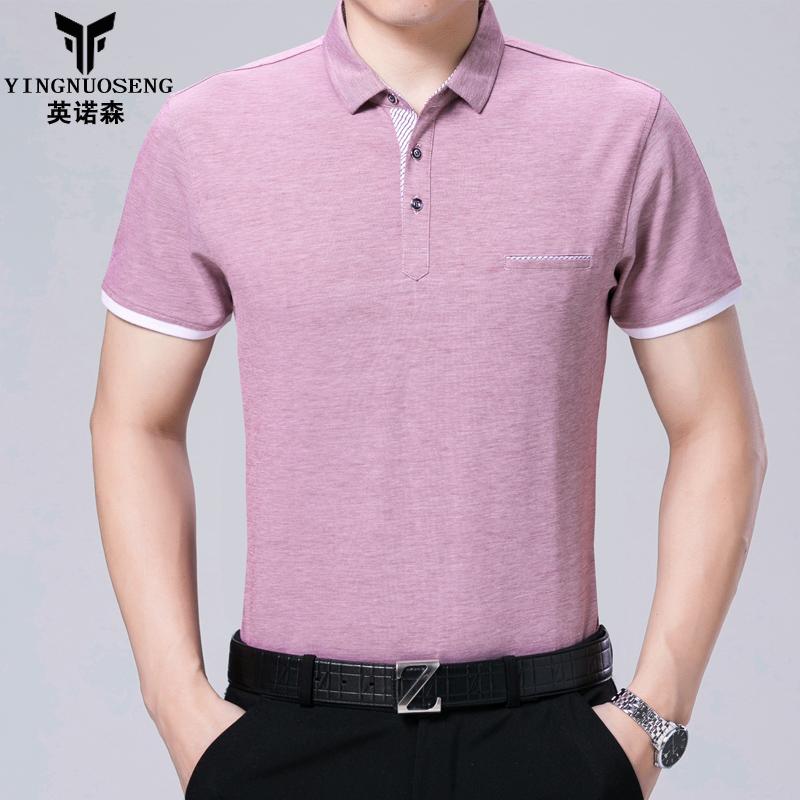 中年男士短袖t恤2018新款夏季�棉�ьI有口袋爸爸�b潮流冰�z薄款