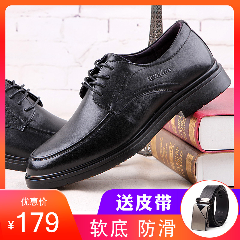 Dad shoes 30 men 40 leisure 50 years old business middle aged soft soled leather shoes winter middle aged mens shoes