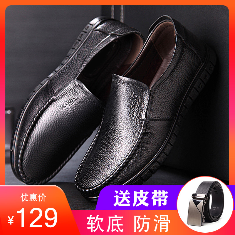 Dad shoes 40 breathable 50 year old 60 middle aged mans spring shoes old mans real leather grandfather middle aged and old soft soled shoes