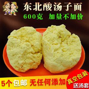 东北酸汤子面 辽宁特产桓仁满族酸汤面玉米面碴子条5斤装包