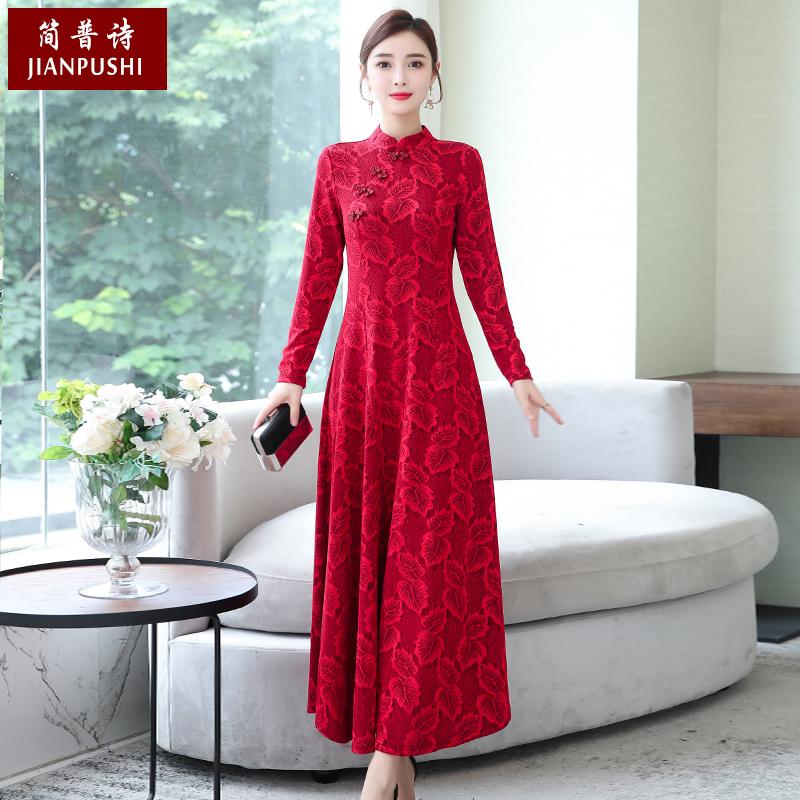 简普诗2021新款针织提花复古改良旗袍式长裙子修身显瘦长袖连衣裙