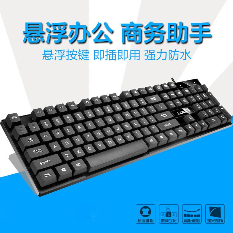 雷迪凯k2悬浮台式笔记本usb键帽满16.88元可用0.84元优惠券