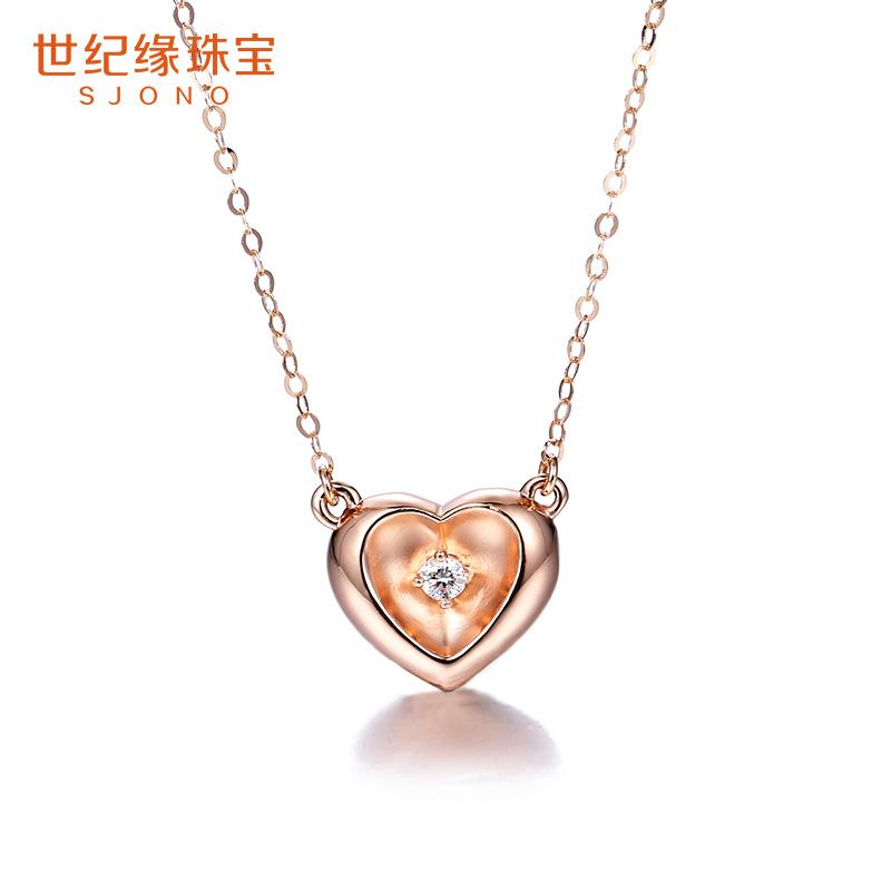 世纪缘珠宝 18k金爱心钻石项链金750玫瑰金色链牌女新款时尚简约