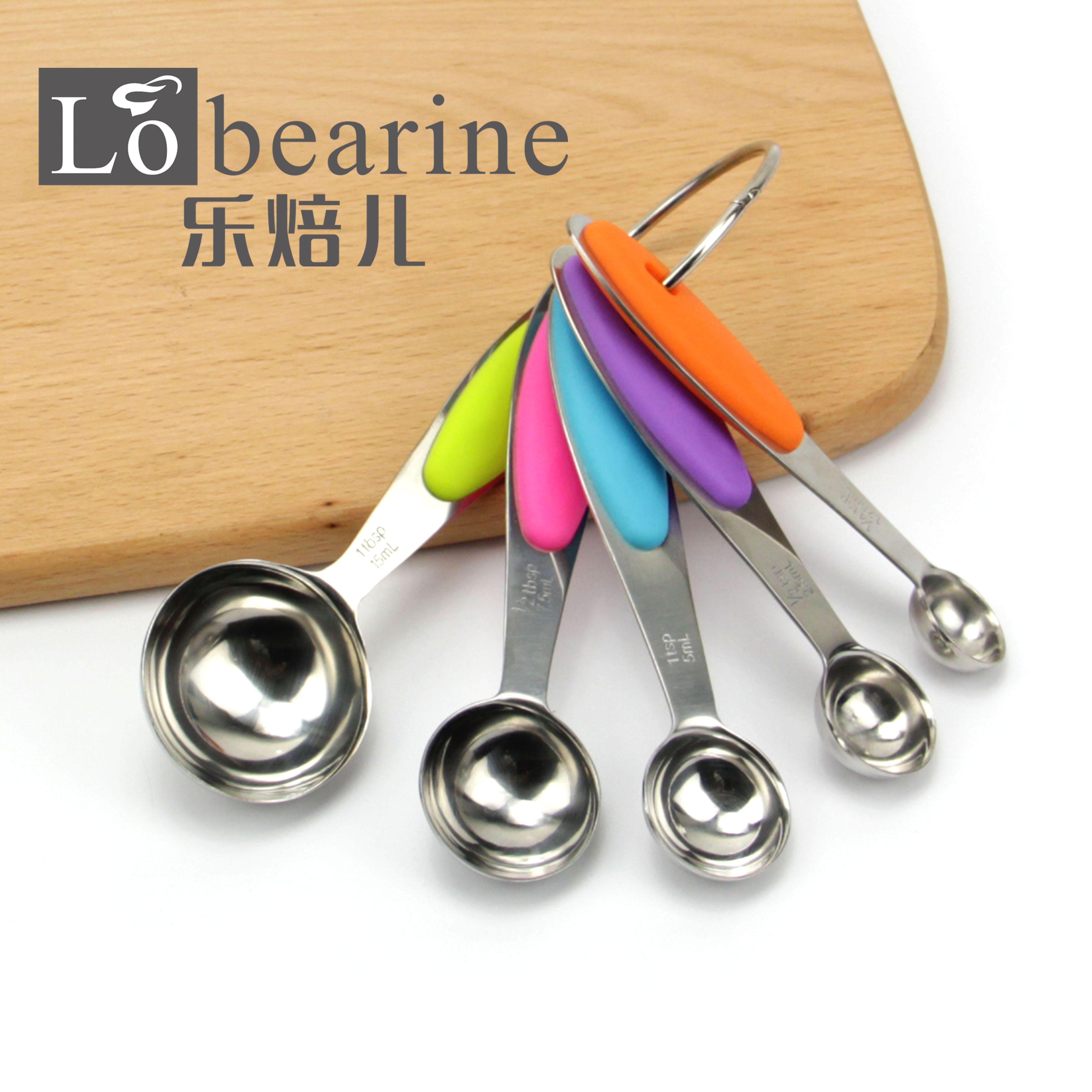量匙量勺5件套不锈钢硅胶防滑手柄量器 创意易收纳烘焙厨房小工具