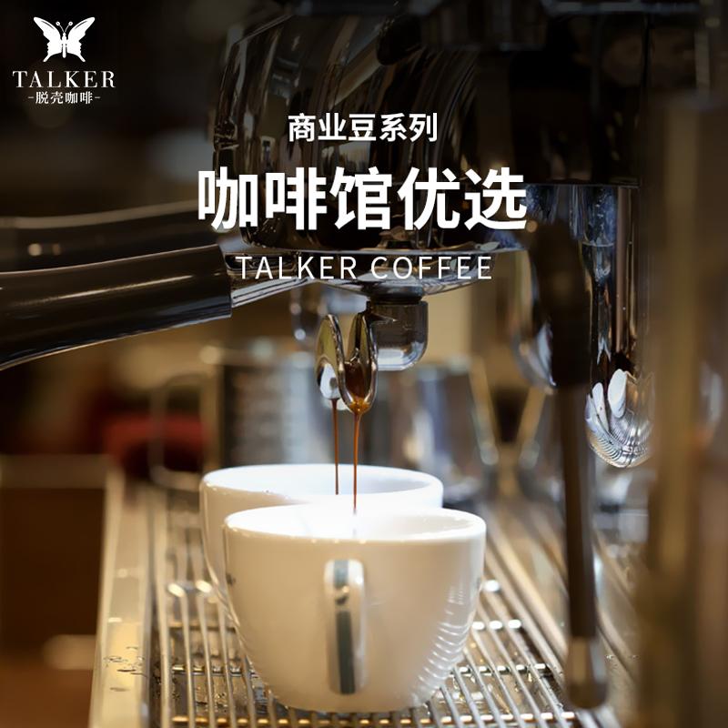 脱壳咖啡商业豆系列 巴西哥伦 危地马拉 尼加拉瓜 埃塞生豆30KG装