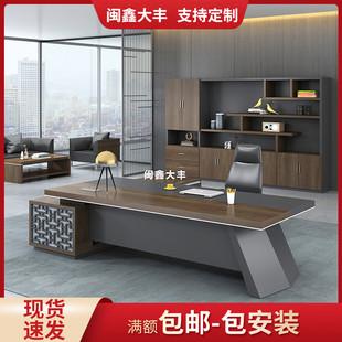 新款老板办公桌椅组合经理桌总裁桌主管桌简约现代办公家具大班台