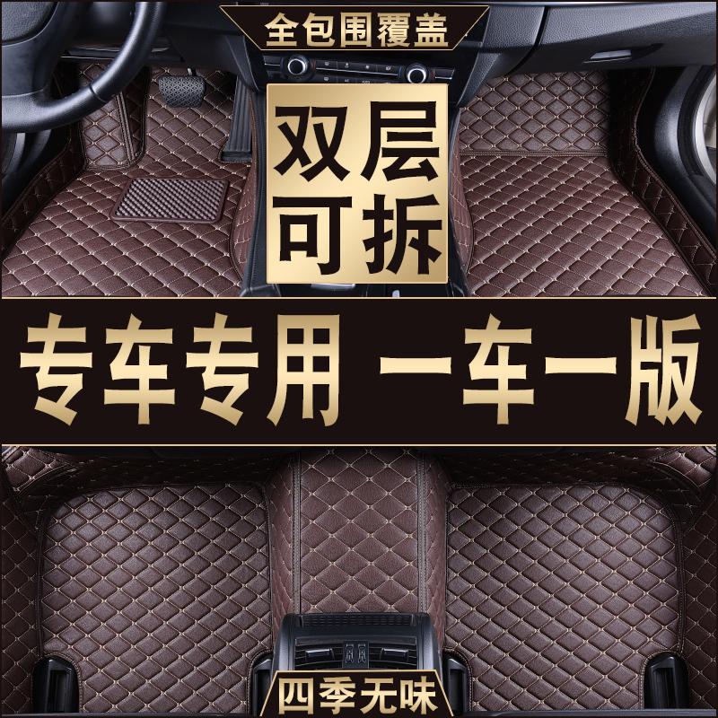 老款奥迪a6l/2009/2010/2011/2012年款大全包围汽车脚垫专用防水