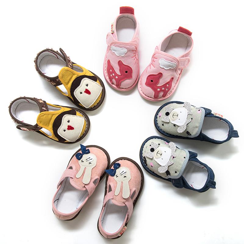 新款男女1-3-5岁宝宝室内夏布凉鞋热销36件包邮