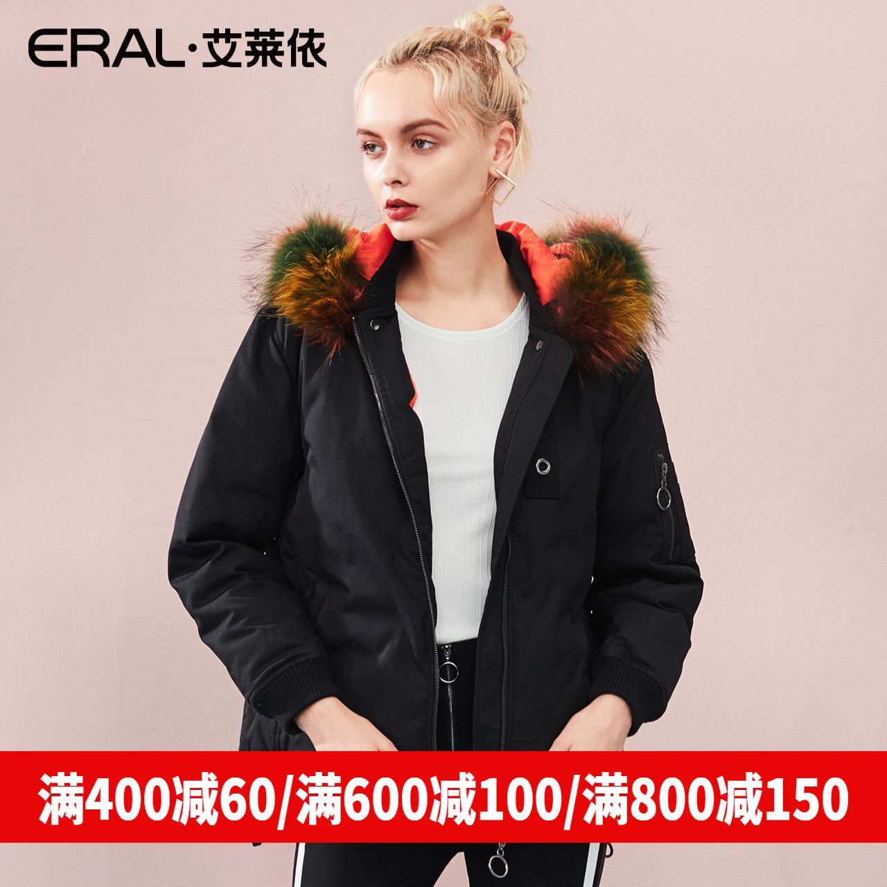 艾莱依2018冬装新款正品女士羽绒服短款绣花大毛领外衣617102063
