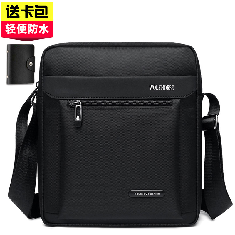 Mens Bag Messenger Bag Backpack shoulder bag mens Korean casual waterproof Oxford cloth bag travel business Satchel Bag