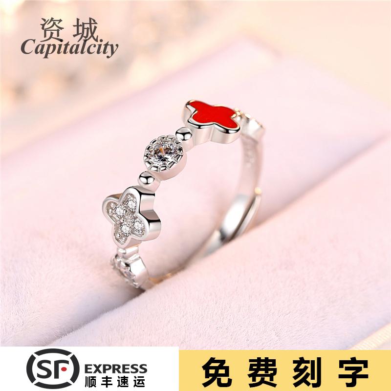 S925银幸运四叶草开口戒指时尚简约清新锆石指环手饰品