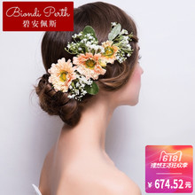 Bi an Perth wedding dress, other accessories accessories, Daisy head accessories, toast, headwear, hair accessories, dress accessories.