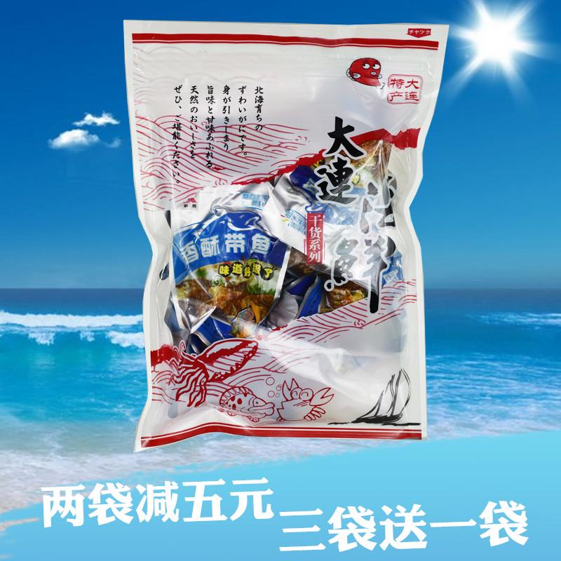 【新顺】大连特产香酥带鱼办公室旅游居家休闲零食即食鱼干特产
