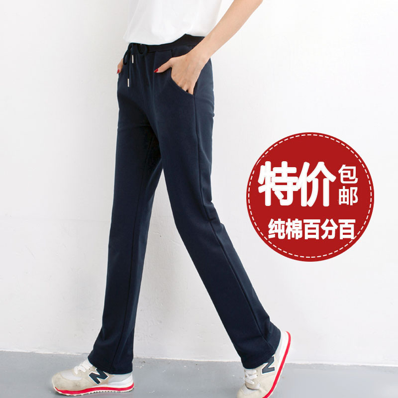 100% cotton spring and winter womens sports pants, womens pants, large straight casual pants, elastic waist, solid color, no pattern