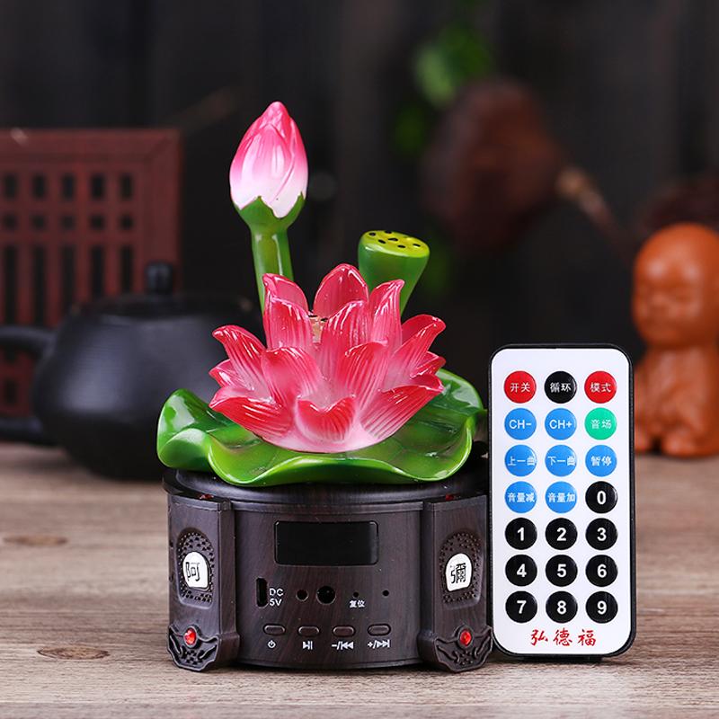 Устройства для медитации Артикул 634254146097