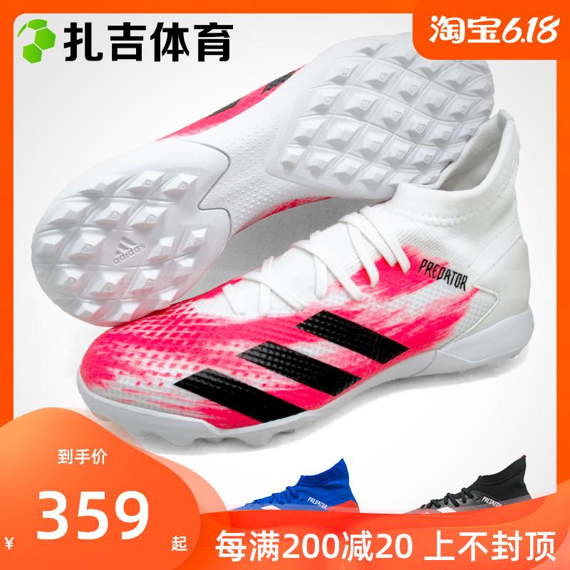 扎吉体育Adidas Predator 20.3 TF碎钉人工草足球鞋EG0963 EG0913